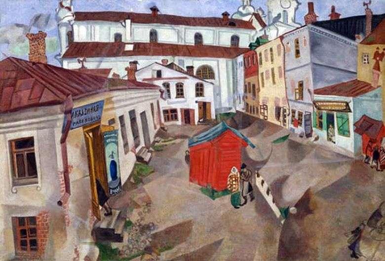 Описание картины Марка Шагала «Витебск, рыночная площадь»
