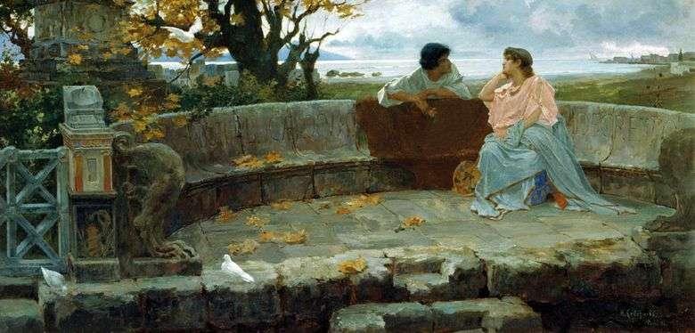 Описание картины Ивана Селезнева «В Помпее»