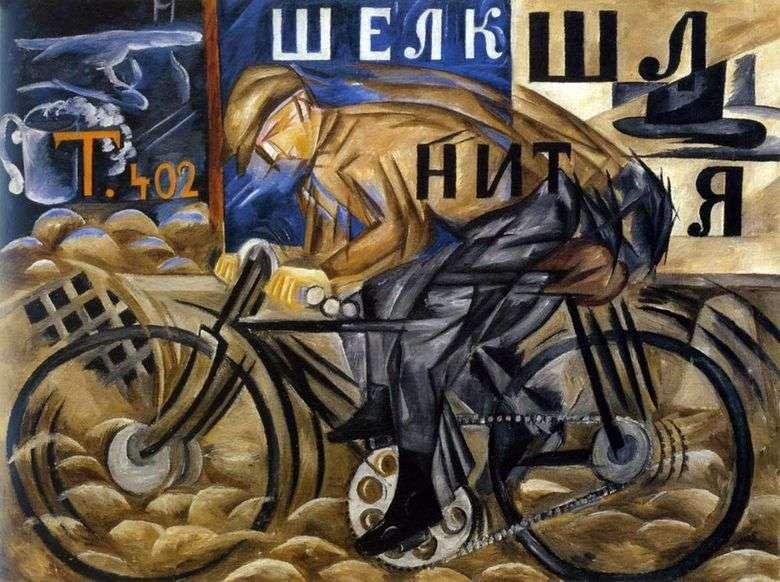 Описание картины Натальи Гончаровой «Велосипедист»