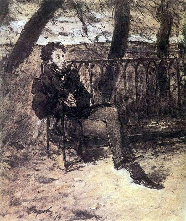 Описание картины Валентина Серова «Пушкин на садовой скамье»