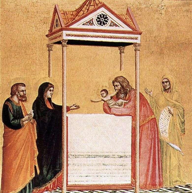 Описание картины Джотто ди Бондоне «Принесение во храм»