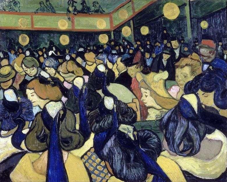 Описание картины Винсента Ван Гога «Танцевальный зал»