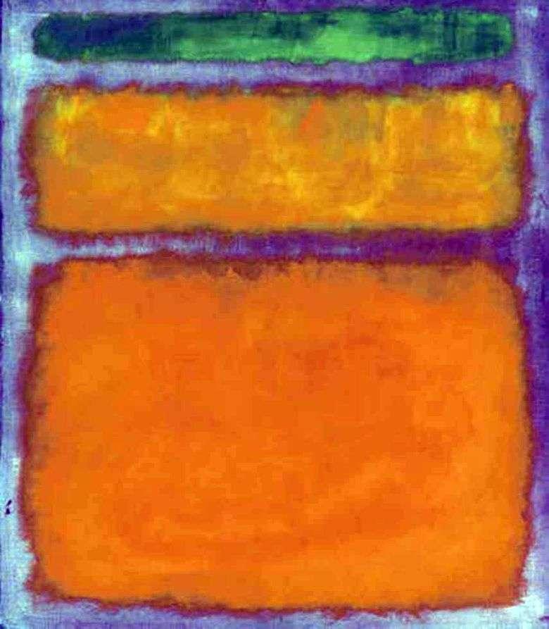 Описание картины Марка Ротко «Оранжевый, красный, желтый»