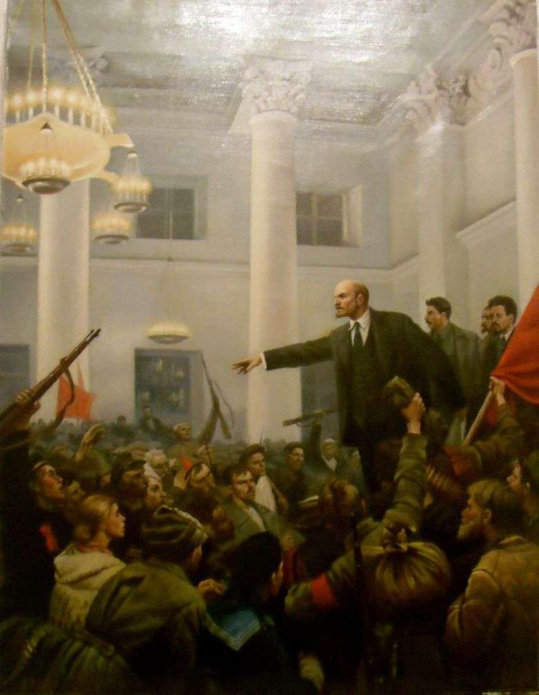 Описание картины Владимира Серова «В. И. Ленин провозглашает советскую власть»