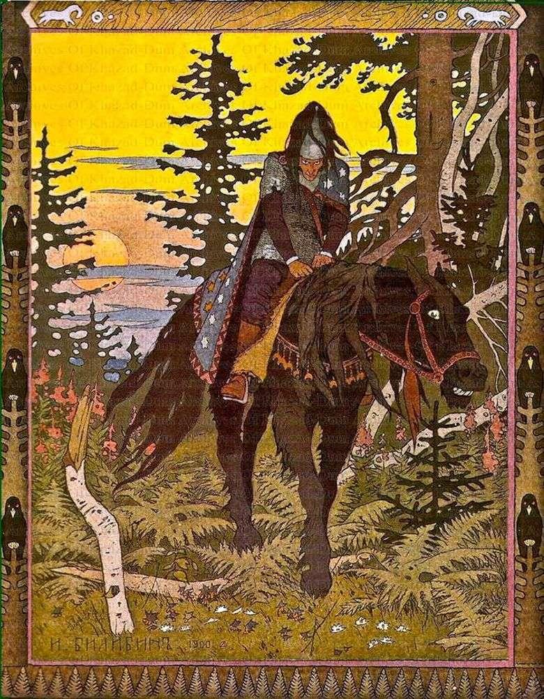 Описание картины Ивана Яковлевича Билибина «Черный всадник»