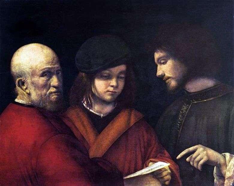 Описание картины Джорджоне «Три возраста жизни»