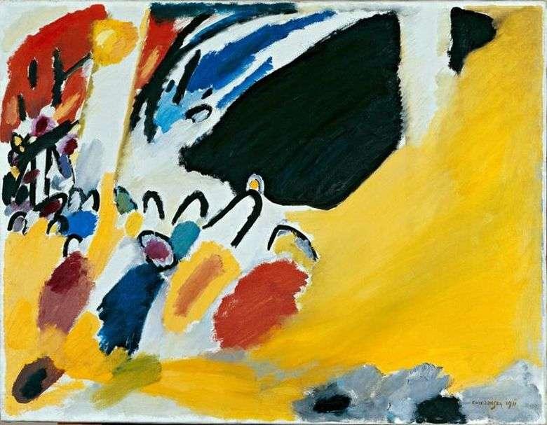 Описание картины Василия Кандинского «Ипрессия III (концерт)»