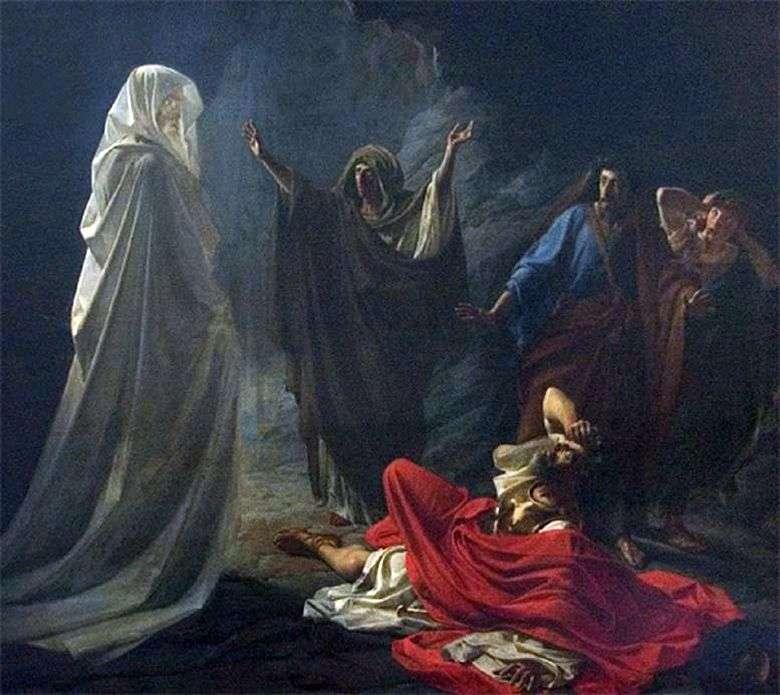 Описание картины Николая Ге «Саул у Аэндорской волшебницы»