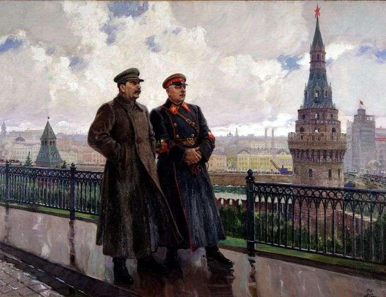 Описание картины Александра Герасимова «Сталин и Ворошилов в кремле»