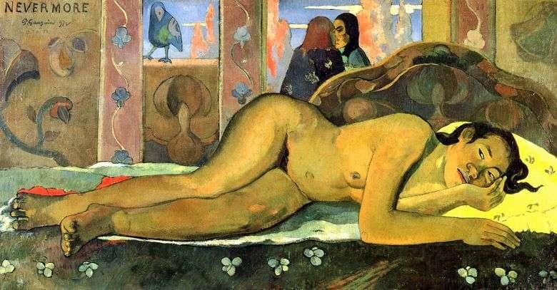 Описание картины Поля Гогена «Больше никогда»