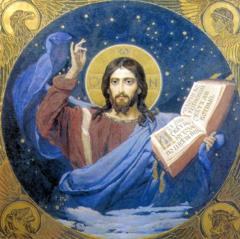 Описание картины Виктора Васнецова «Христос Вседержитель»