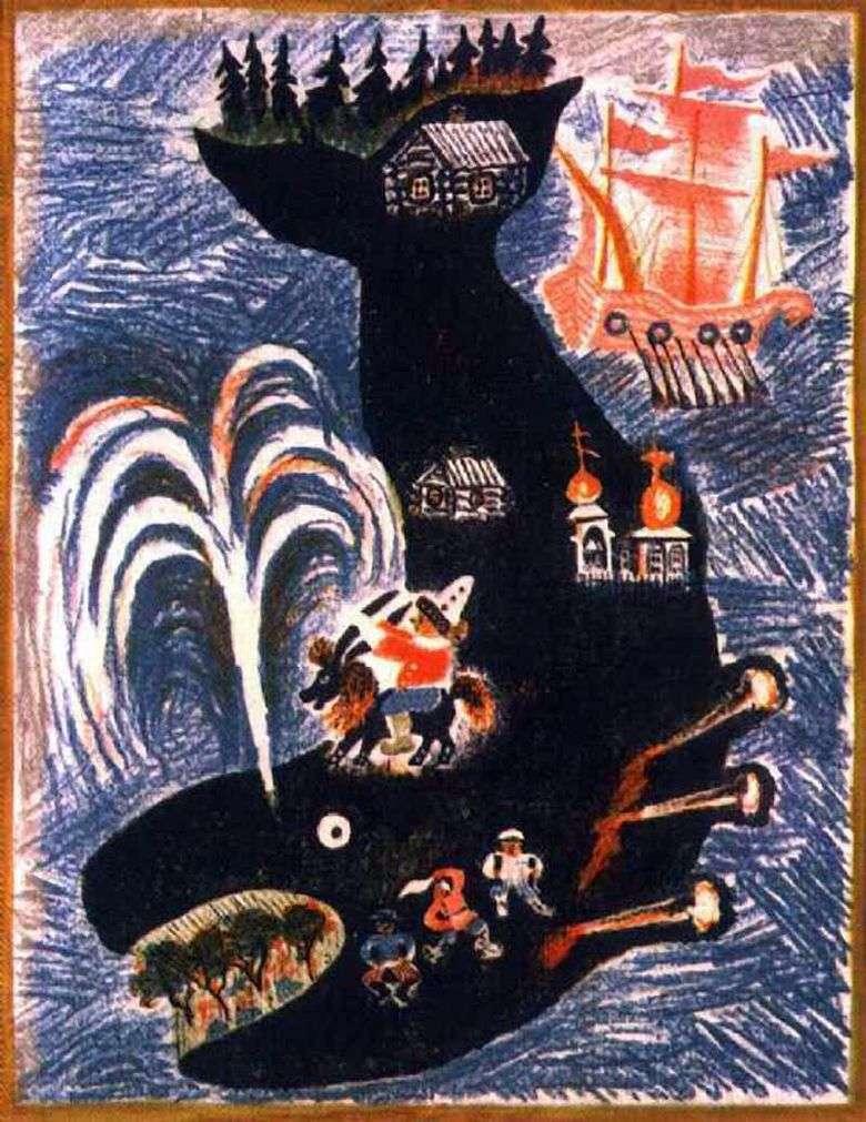 Описание иллюстрации к сказке «Конек Горбунок» работы Юрия Васнецова