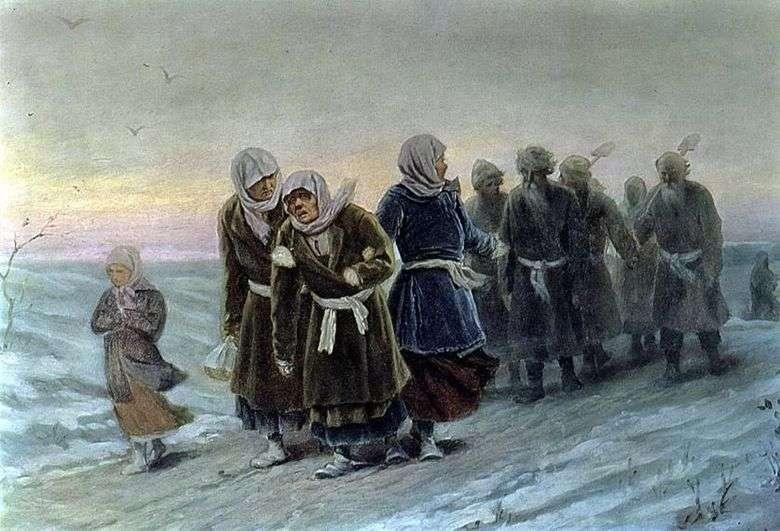 Описание картины Василия Перова «Возвращение крестьян с похорон зимою»