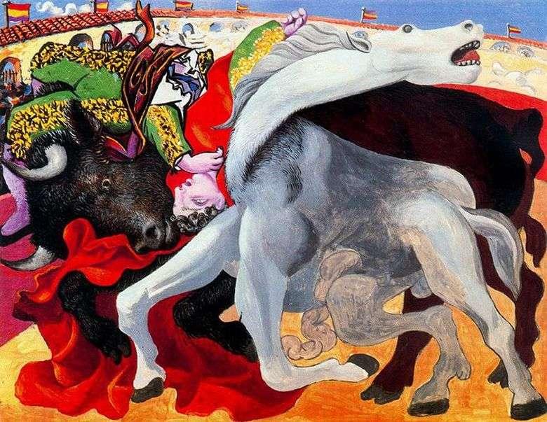 Описание картины Пабло Пикассо «Смерть тореадора»