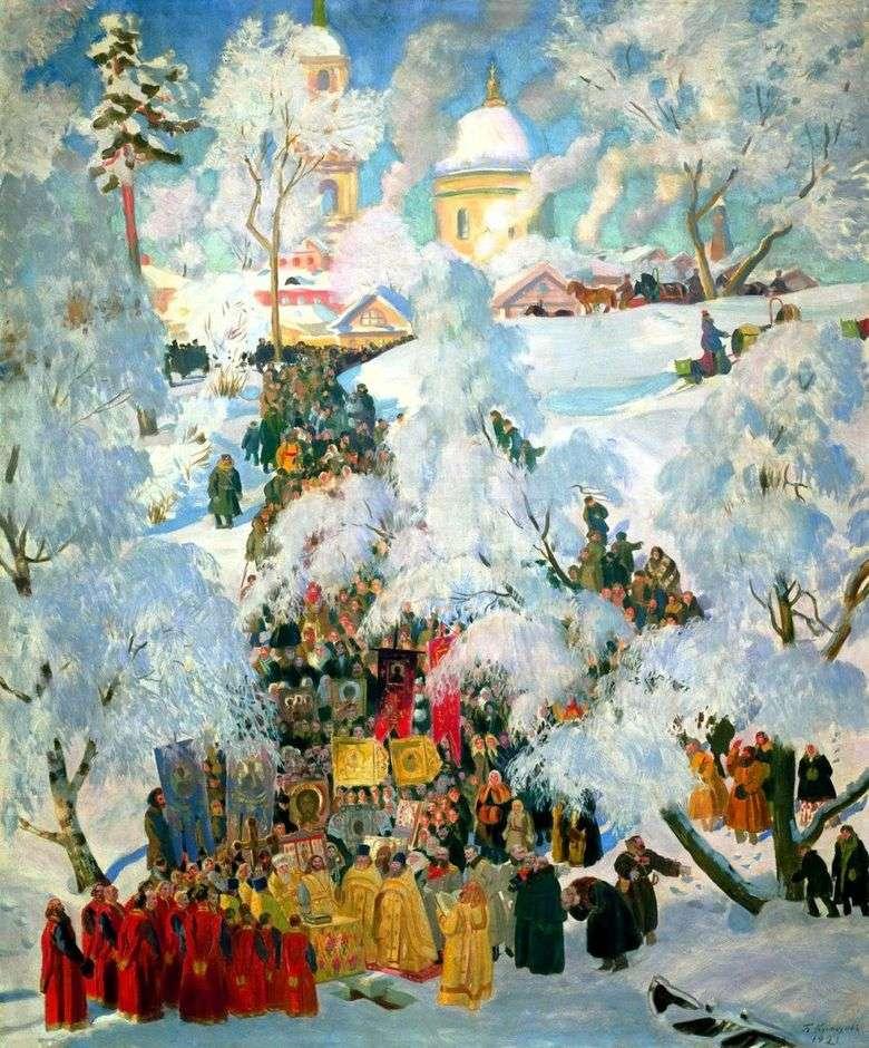 Описание картины Бориса Кустодиева «Крещенское водосвятие» (1921)