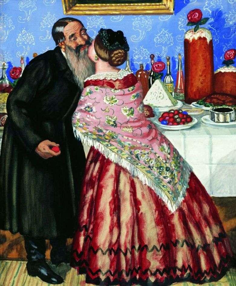 Описание картины Бориса Кустодиева «Пасхальный обряд» (1916)