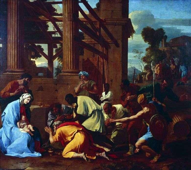 Описание картины Николы Пуссена «Поклонение Волхвов»