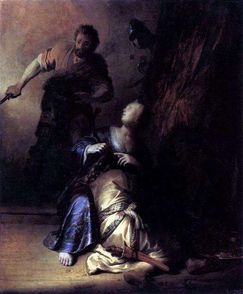 Описание картины Рембранта Харменса ван Рейна «Самсон и Далила»