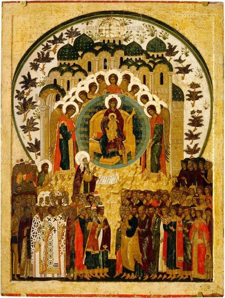 Описание иконы Дионисия «О тебе радуется» (конец XV века   начало XVI века)