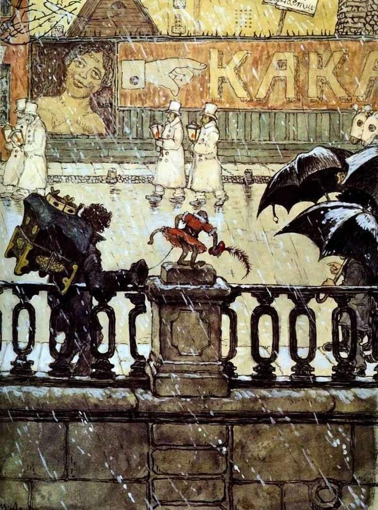 Описание картины Мстислава Добужинского «Городские гримасы» (1908г.)