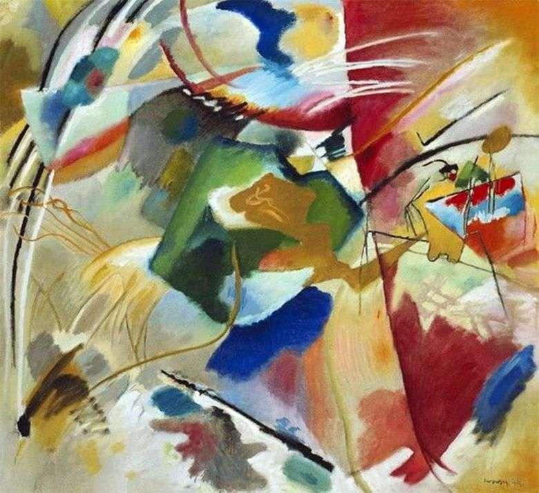 Описание картины Василия Кандинского «Картина с зелёным центром»