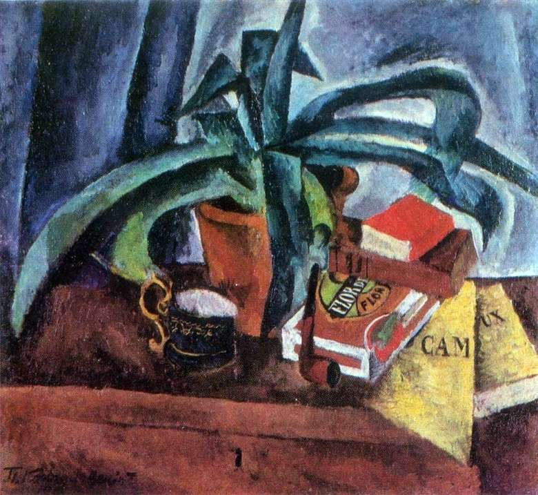 Описание картины Петра Кончаловского «Агава» (1916)