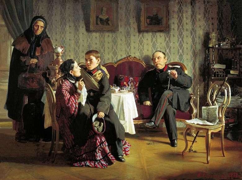 Описание картины Алексея Корзухина «Разлука» (1872)