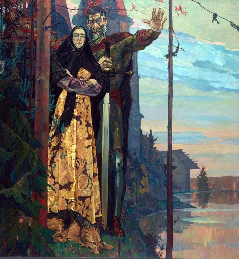 Описание картины Павла Корина «Северная баллада» (1943)