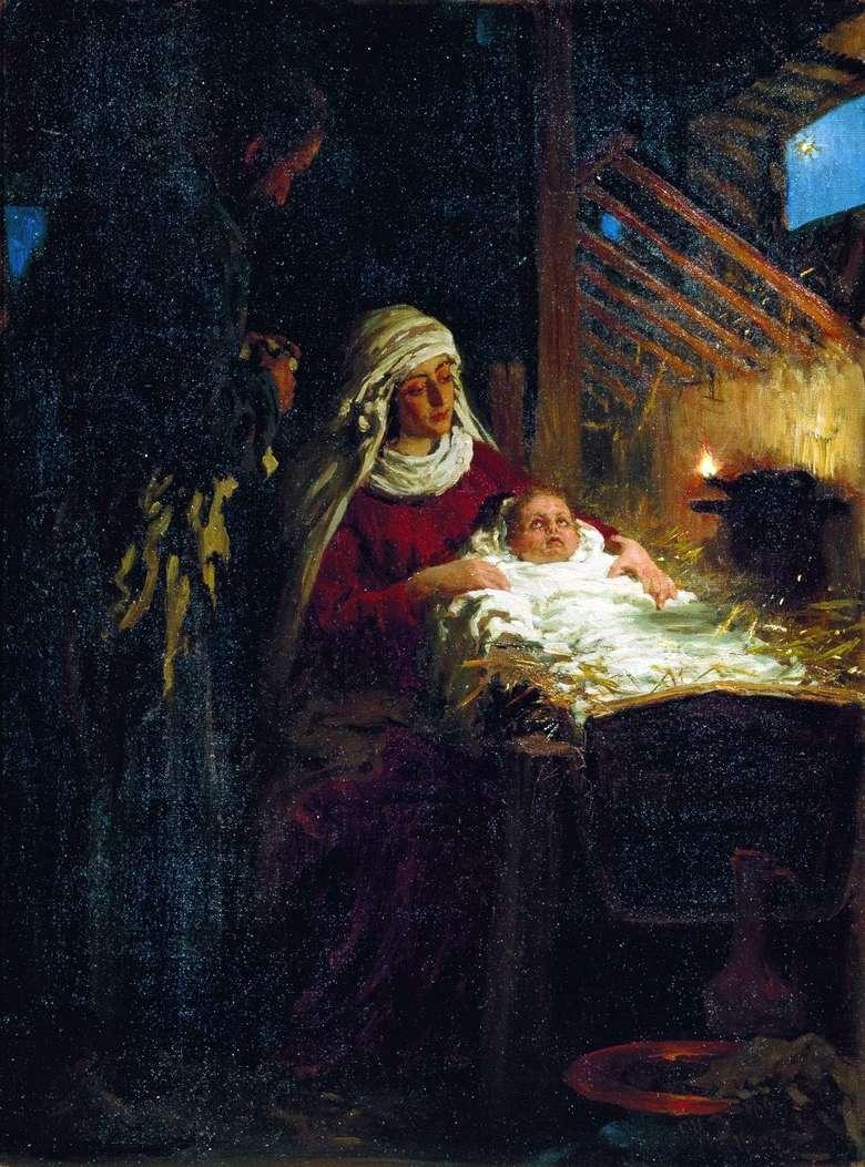 Описание картины Ильи Репина «Рождество Христово»