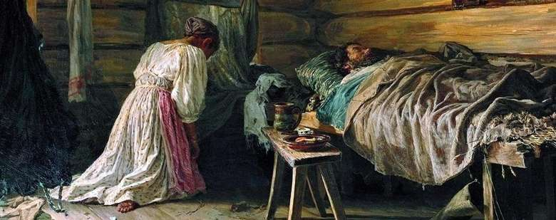 Описание картины Василия Максимова «Больной муж»