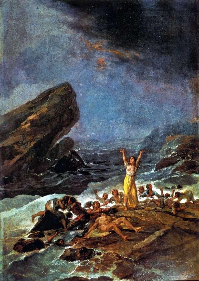 Описание картины Франсиско де Гойя «Кораблекрушение»