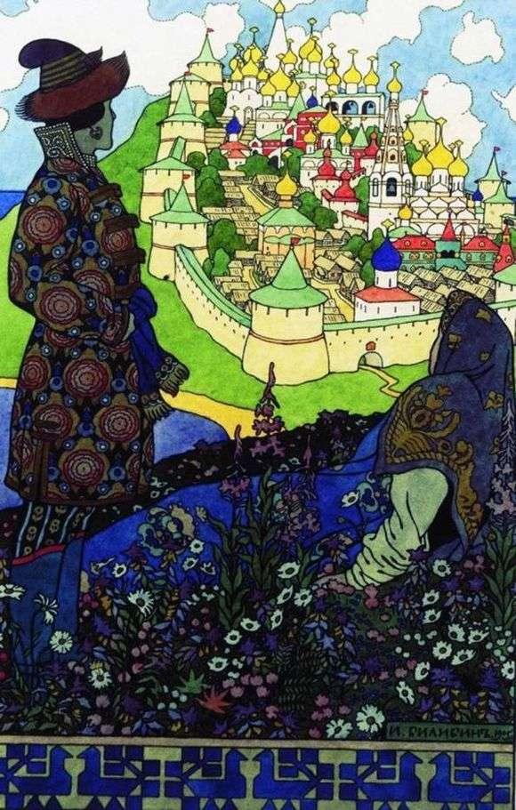 Описание иллюстрации Ивана Билибина «Гвидон и царица»