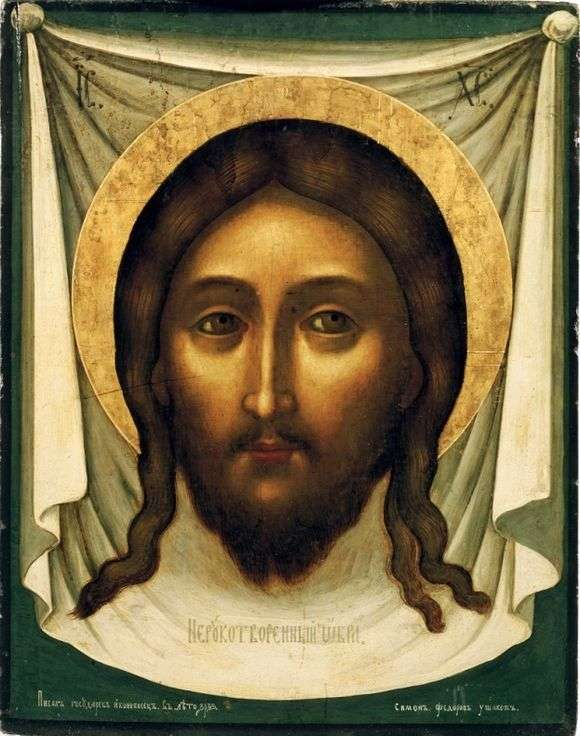 Описание иконы Симона Ушакова «Спас нерукотворный»