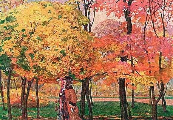 Описание картины Константина Сомова «Осень»