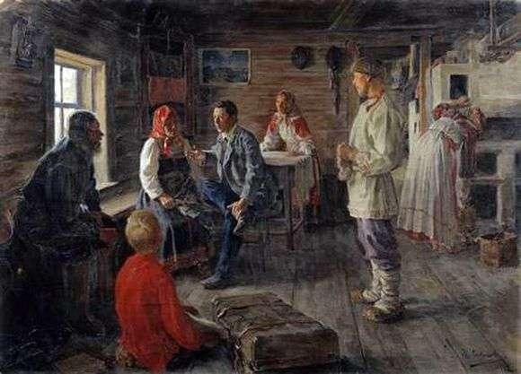 Описание картины Михаила Соколова «На родине»