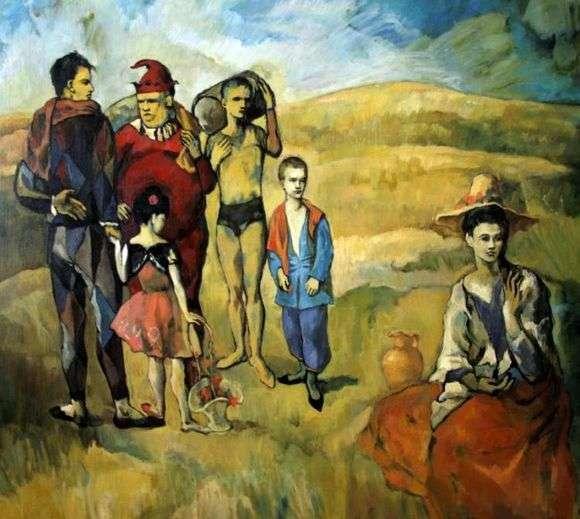 Описание картины Пабло Пикассо «Семья комедиантов»