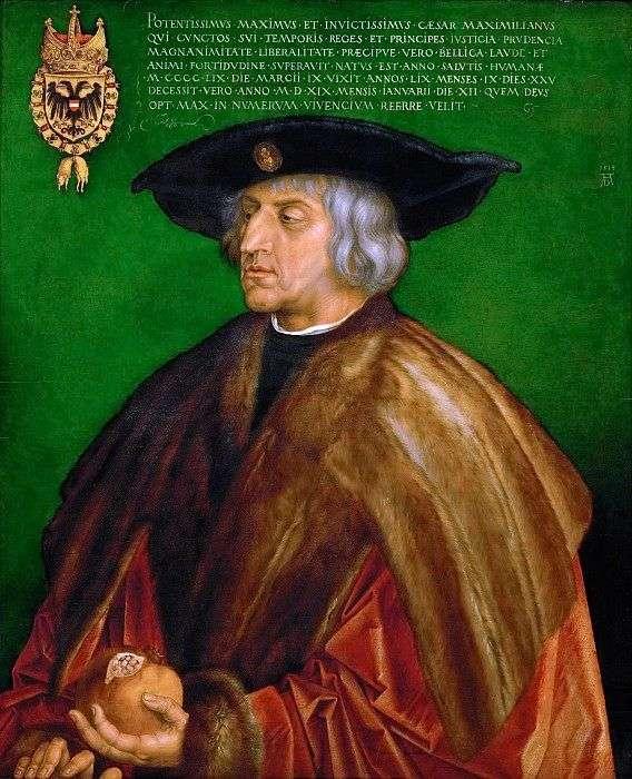 Описание картины Альбрехта Дюрера «Портрет Максимилиана І»
