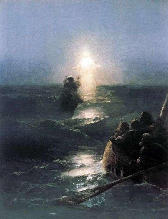 Описание картины Ивана Айвазовского «Хождение по водам»