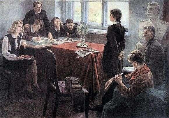 Описание картины Сергея Григорьева «Прием в комсомол»