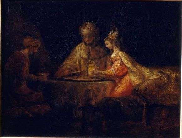 Описание картины Рембрандта «Артаксеркс, Аман и Эсфирь»