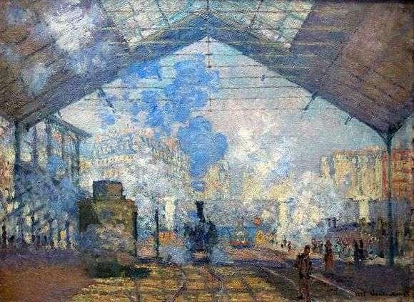 Описание картины Клода Моне «Вокзал сен Лазар»