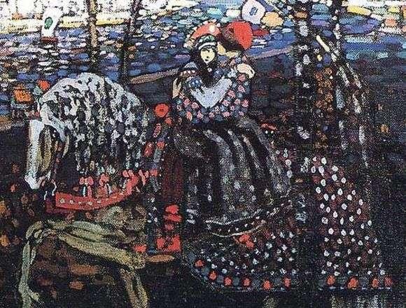 Описание картины Василия Кандинского «Двое на лошади»