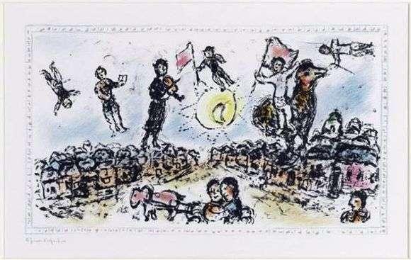 Описание литографии Марка Шагала «Праздник»