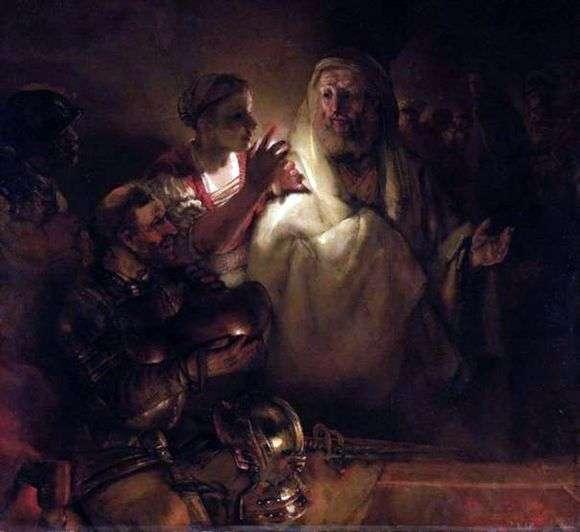 Описание картины Рембрандта «Отречение Петра»