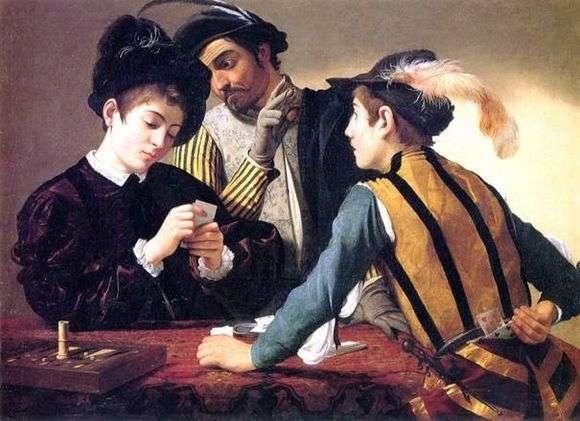 Описание картины Караваджо «Шулера»