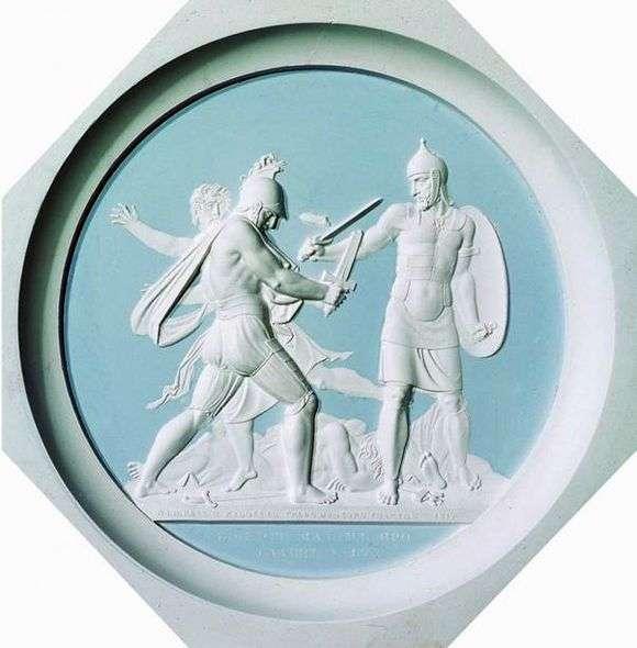 Описание медали Федора Толстого «Битва бородинская»