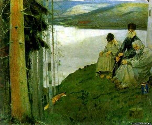 Описание картины Михаила Нестерова «Три старца»