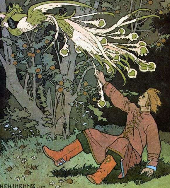 Описание иллюстрации Ивана Билибина к сказке «Иван Царевич и жар птица»