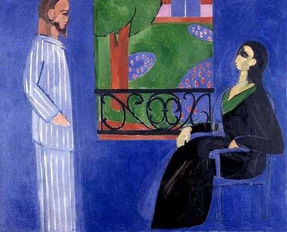 Описание картины Анри Матисса «Разговор»