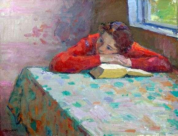 Описание картины Исаака Дризе «За книгой»